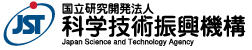 科学技術振興機構
